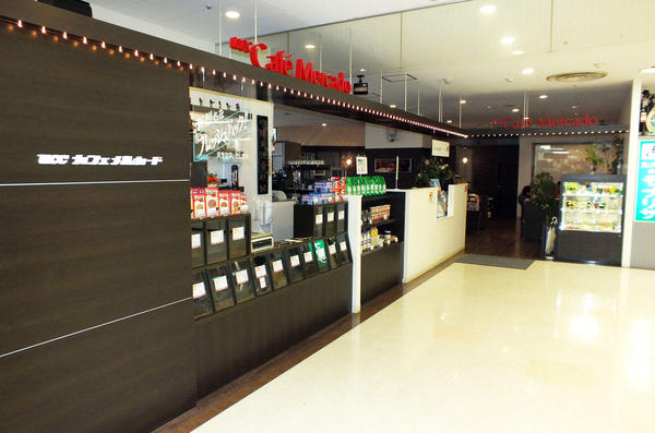 UCCカフェメルカード エルマール店