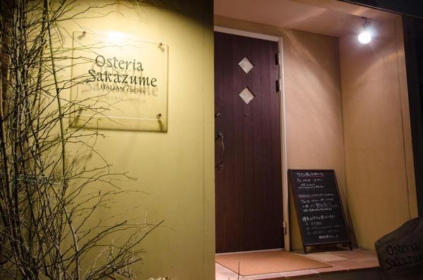 Osteria Sakazume