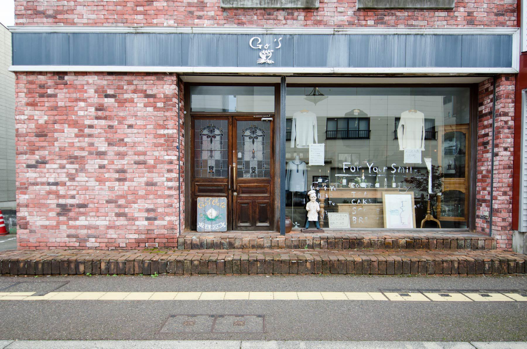 Go's cafe