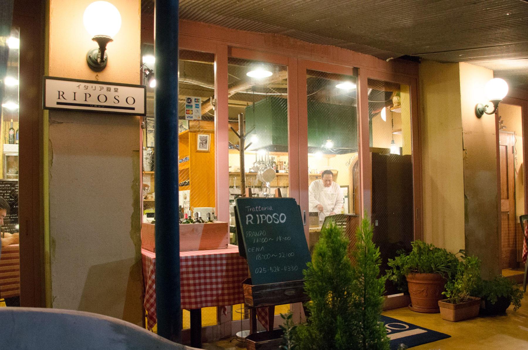 イタリア食堂リポッソ