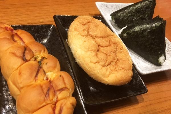 コシヒカリおにぎり or 手作り惣菜パン(大和倶楽部)