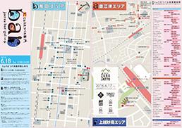 じょうえつバル街vol.6マップ(表)